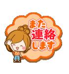 ほのぼのカノジョ【親切で丁寧な言葉☆】(個別スタンプ:30)