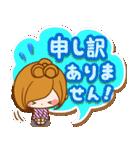 ほのぼのカノジョ【親切で丁寧な言葉☆】(個別スタンプ:32)
