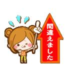 ほのぼのカノジョ【親切で丁寧な言葉☆】(個別スタンプ:35)