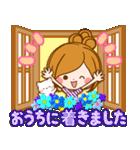 ほのぼのカノジョ【親切で丁寧な言葉☆】(個別スタンプ:39)