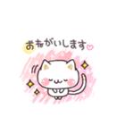 スケッチ!気づかいのできるネコ 敬語編(個別スタンプ:03)