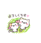 スケッチ!気づかいのできるネコ 敬語編(個別スタンプ:04)