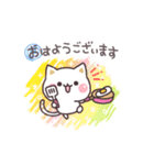 スケッチ!気づかいのできるネコ 敬語編(個別スタンプ:05)