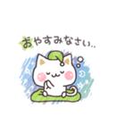 スケッチ!気づかいのできるネコ 敬語編(個別スタンプ:06)
