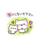 スケッチ!気づかいのできるネコ 敬語編(個別スタンプ:07)