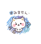 スケッチ!気づかいのできるネコ 敬語編(個別スタンプ:08)