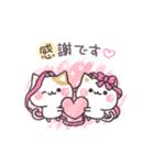 スケッチ!気づかいのできるネコ 敬語編(個別スタンプ:09)