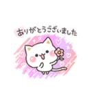 スケッチ!気づかいのできるネコ 敬語編(個別スタンプ:10)