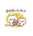 スケッチ!気づかいのできるネコ 敬語編(個別スタンプ:11)
