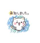 スケッチ!気づかいのできるネコ 敬語編(個別スタンプ:13)