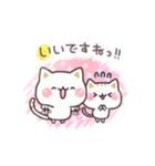 スケッチ!気づかいのできるネコ 敬語編(個別スタンプ:15)
