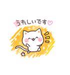 スケッチ!気づかいのできるネコ 敬語編(個別スタンプ:16)