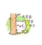 スケッチ!気づかいのできるネコ 敬語編(個別スタンプ:17)
