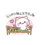 スケッチ!気づかいのできるネコ 敬語編(個別スタンプ:18)