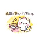 スケッチ!気づかいのできるネコ 敬語編(個別スタンプ:19)