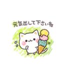 スケッチ!気づかいのできるネコ 敬語編(個別スタンプ:20)