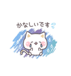 スケッチ!気づかいのできるネコ 敬語編(個別スタンプ:21)