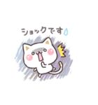 スケッチ!気づかいのできるネコ 敬語編(個別スタンプ:22)
