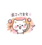 スケッチ!気づかいのできるネコ 敬語編(個別スタンプ:23)