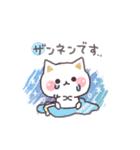 スケッチ!気づかいのできるネコ 敬語編(個別スタンプ:24)