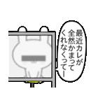 ちょっと☆浮気が心配な☆訳あり仲間達(個別スタンプ:01)