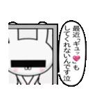 ちょっと☆浮気が心配な☆訳あり仲間達(個別スタンプ:02)