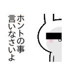 ちょっと☆浮気が心配な☆訳あり仲間達(個別スタンプ:10)