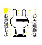 ちょっと☆浮気が心配な☆訳あり仲間達(個別スタンプ:11)