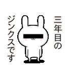 ちょっと☆浮気が心配な☆訳あり仲間達(個別スタンプ:12)