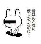 ちょっと☆浮気が心配な☆訳あり仲間達(個別スタンプ:13)