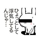 ちょっと☆浮気が心配な☆訳あり仲間達(個別スタンプ:14)