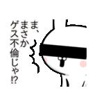 ちょっと☆浮気が心配な☆訳あり仲間達(個別スタンプ:15)