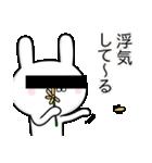 ちょっと☆浮気が心配な☆訳あり仲間達(個別スタンプ:17)