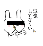 ちょっと☆浮気が心配な☆訳あり仲間達(個別スタンプ:18)