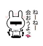 ちょっと☆浮気が心配な☆訳あり仲間達(個別スタンプ:21)