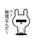 ちょっと☆浮気が心配な☆訳あり仲間達(個別スタンプ:22)