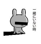 ちょっと☆浮気が心配な☆訳あり仲間達(個別スタンプ:32)