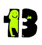 レインボーカレンダー(個別スタンプ:13)
