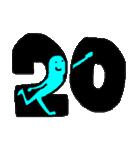 レインボーカレンダー(個別スタンプ:20)