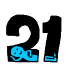 レインボーカレンダー(個別スタンプ:21)
