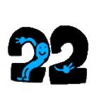 レインボーカレンダー(個別スタンプ:22)