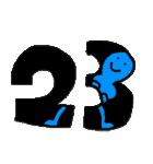 レインボーカレンダー(個別スタンプ:23)
