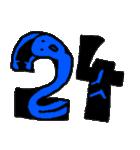 レインボーカレンダー(個別スタンプ:24)