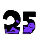 レインボーカレンダー(個別スタンプ:25)