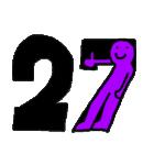 レインボーカレンダー(個別スタンプ:27)