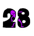 レインボーカレンダー(個別スタンプ:28)