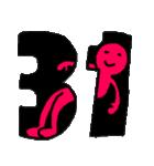レインボーカレンダー(個別スタンプ:31)