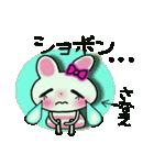 ちょ~便利![さなえ]のスタンプ!