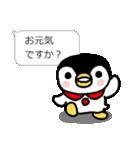 ほっこりペンギン 吹き出し付き(個別スタンプ:01)