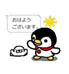 ほっこりペンギン 吹き出し付き(個別スタンプ:02)